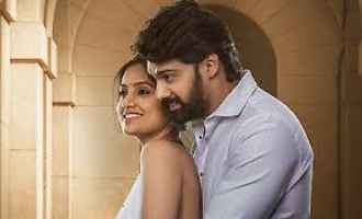 28 Degree Celsius Movie All Songs Lyrics In Telugu
