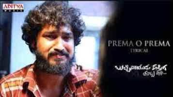 Buchinaidu Kandriga Movie All Songs Lyrics In Telugu