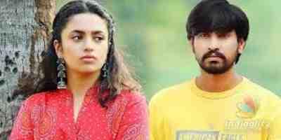 Ee Maya Peremito Song Lyrics In Telugu Orey Bujjiga Movie