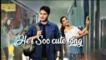 He s So Cute Lyrical Song Sarileru Neekevvaru