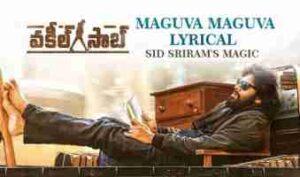 Maguva Maguva Song Lyrics In Telugu Vakeel Saab