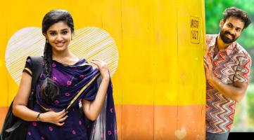 Ne Kannu Neeli Samudram Song Lyircs In Telugu Uppena Movie