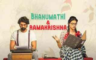 Oh Kadhal Song Lyrics In Telugu Bhanumathi Ramakrishna