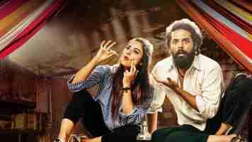 Song Lyrics In Telugu Savari Movie Undipova Nuvvila