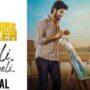Cheli Cheli Dhooram Song Lyrics In Telugu 2020 Kailash kher