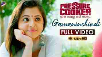 Gamaninchindi Song Lyrics in Telugu Pressure Cooker Movie
