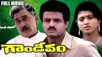 Goruvanka Vaalagane Song Lyrics In Telugu Gandeevam