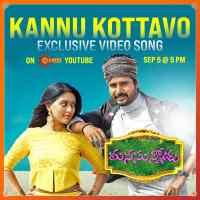 Kannu Kottavo Song Lyrics In Telugu Manasunnodu 2020