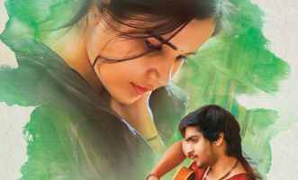 Kanulanu Kalipina Song In Amaram Akhilam Prema Movie