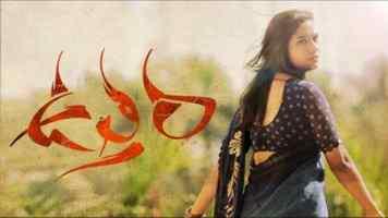 Lalijo Full Song Lyrics In Telugu Uttara Telugu Movie 2020