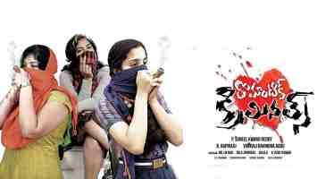 Manasantha Maya Song Lyrics In Telugu Romantic Criminals