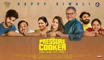 Nee Hrudayam Song Lyrics In Telugu Pressure Cooker Movie