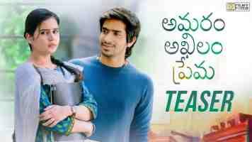 Nee Jathai Song Lyrics In Telugu Amaram Akhilam Prema Movie
