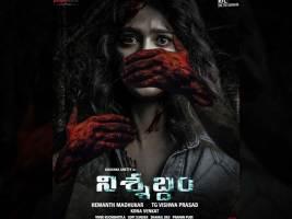 Ninne Ninne Kanulalo Song Lyrics In Telugu And Tenglish