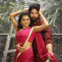 RU Married Movie All Songs Lyrics In Telugu And English