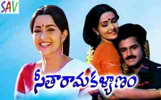 Rallallo Isakallo Song Lyrics In Telugu Seetharama Kalyanam