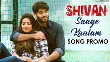 Saage Kaalam Song Lyrics In Telugu Shivan Movie 2020
