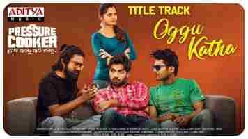 Saami Lingo Song Lyrics In Telugu Pressure Cooker Movie