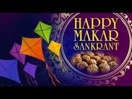 Sankranti Wishes Song Lyrics In Telugu And English 2021
