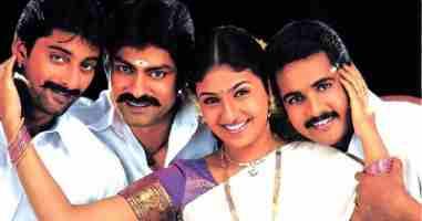 Amma Bhavani Lokalanele Song Lyrics In Telugu Siva Rama Raju (2002)