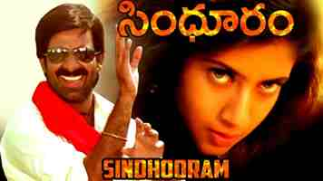 Ardha Shathabdapu Song Lyrics In Telugu Sindhuram (1997)