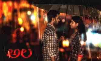 Avuna Nena Song Lyrics In Telugu And English Ala Movie 2018