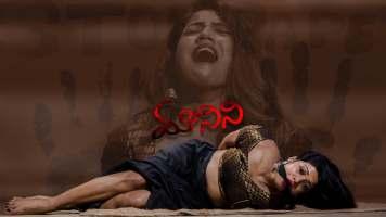 Bharatam Loni Draupadinay Song Lyrics In Telugu Maanini Movie