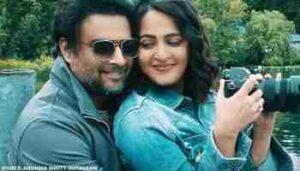 Ee Premante Inthey Song Lyrics In English Nishabdham Telugu Movie