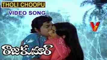 Janaki Kanaganaledhu Song Lyrics in Telugu Rajkumar Telugu Movie
