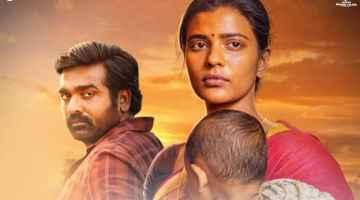 Ka Pae Ranasingam Movie Songs Lyrics In Telugu ( 2020 )