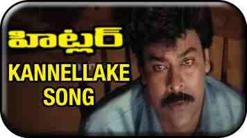 Kannilake Kanniloche Song Lyrics In Telugu Hitler Movie 1997