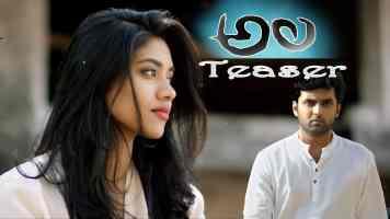 Kougillalo Yadha Vakillalo Song Lyrics In Telugu Ala Movie