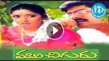 Maavichiguru Thini Song Lyrics In Telugu And English