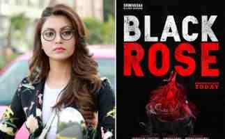 Naa Tappu Emunnadabbaa Song Lyrics In Telugu Black Rose Movie