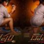 Dosham Movie 2019 Nellurollaki Song Lyrics In Telugu
