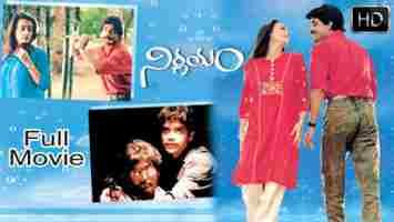 Nirnayam Movie Hello Guru Song Lyrics In Telugu And English