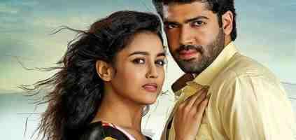 Ottesi Chebutaa Nenilaa Song Lyrics In Telugu Sharabha Telugu Movie