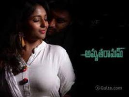 Tholakari Chinukula Song Lyrics In Amrutha Ramam Movie (2020)