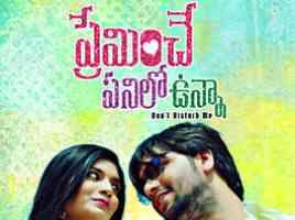 Amma Amma Full Song Lyrics in Telugu Preminche Panilo Vunna Movie