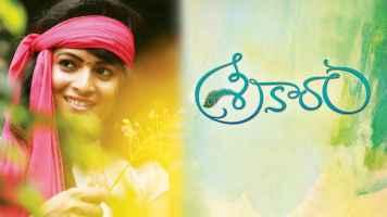 Bhalegundi Baalaa Song Lyrics In Telugu Sreekaram Movie