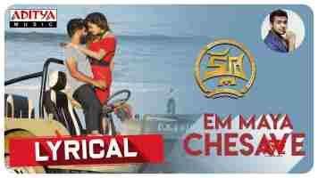Em Maya Chesave Song Lyrics In Telugu Clue Movie 2020