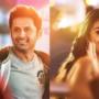 Emito Idhi Song Lyrics In Telugu ( Rang De Movie 2020 )