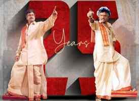 Kadile Kalama Song Lyrics In Telugu Pedarayudu Movie 1995