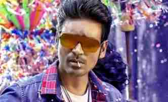 Kanthiri Killadi Song Lyrics In Telugu Local Boy Movie