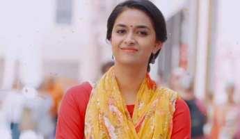 Lacha Gummadi Song Lyrics in Telugu & English Miss India Movie