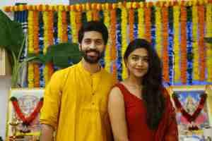 Neethone Vasthunna Song Lyrics In Telugu Boyfriend For Hire