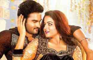 Ningi Needera Song Lyrics In Telugu Bhale Manchi Roju Movie