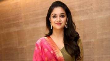 Prathi Udhayam Siddhame Song Lyrics in Telugu Miss India