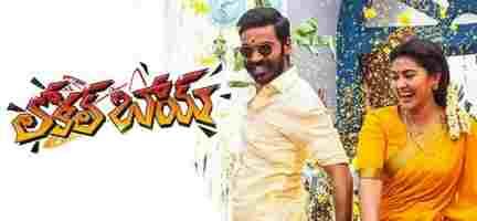 Sathamanam Antu Song Lyrics In Telugu Local Boy Movie