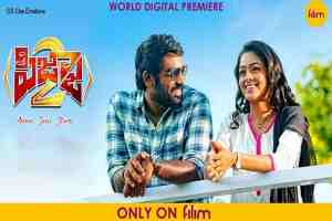 Uma Neha Songs Lyrics In Telugu { Pizza 2 Movie 2020 }